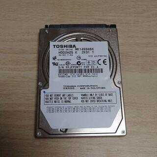 【ネット決済】160GB HDD