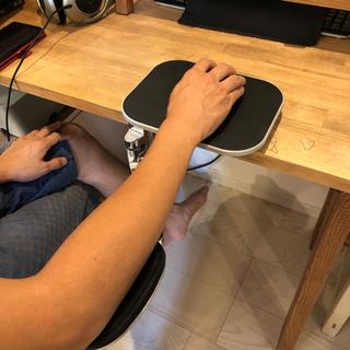 パソコン用 アームレスト