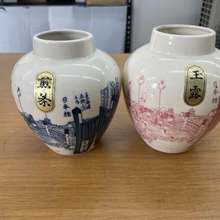山本山 茶筒 お茶入れ 煎茶入れ 陶器 お菓子入れ 昭和レトロ セット