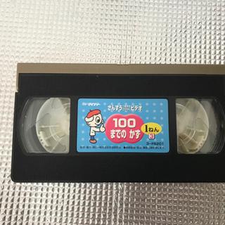 さんすうビデオ 1ねん (VHS)