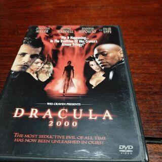 (中古 DVD)ドラキュラ2000