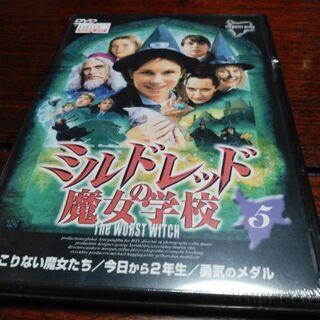 (中古 DVD)ミルドレッドの魔女の学校