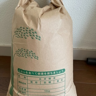 【取引決定済】農家さんから頂いたお米