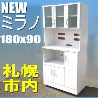 """札幌市◆食器棚 """" ニューミラノ """" システムラック ■キャビネ..."""