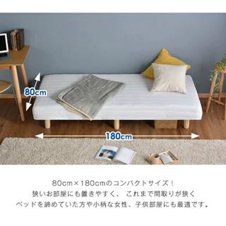 セミシングル ベッド 美品です。