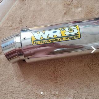 【ネット決済】wr's サイレンサー