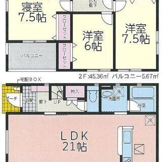 【クレイドルガーデン久田野第8 4号棟】新築一戸建てを月5…