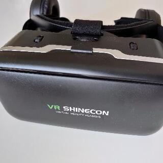 VRゴーグル  VR SHINECON