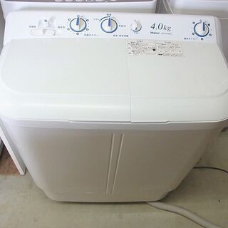 二層式洗濯機 ハイアール 4.0kg 2011年製