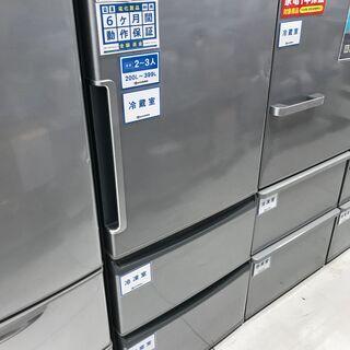 6か月間動作保証付 AQUA 3ドア冷蔵庫 272L 20…