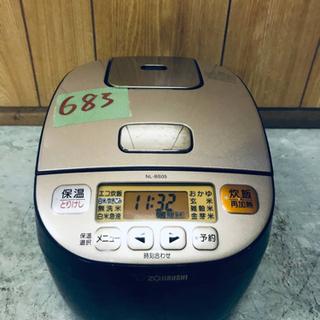 683番 象印 マイコン炊飯ジャー✨NL-BS05‼️