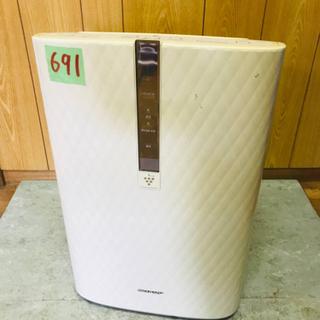 691番 SHARP✨加湿空気清浄機✨KC-W45-W‼️