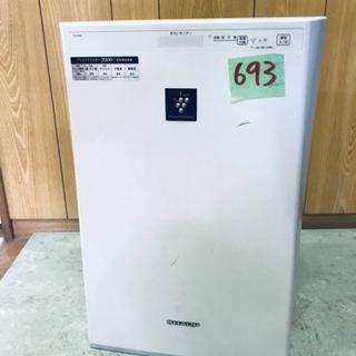 693番 SHARP✨空気清浄機✨FU-B30-W‼️