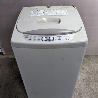 【無料】HITACHI 5.0kg洗濯機 NW-KN50 …