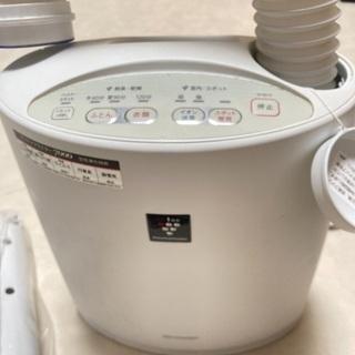 【ネット決済】布団乾燥機