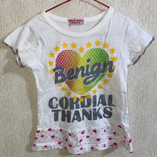 ハート柄Tシャツ♡100cm