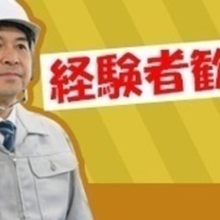【研修制度充実】建築技術者/週休2日/ノルマなし/松島二丁目駅徒...