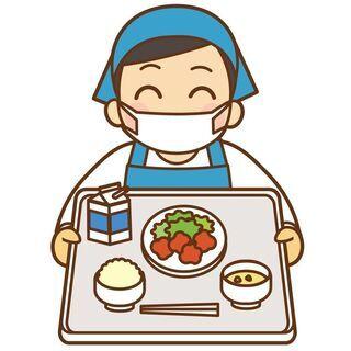 【日曜休み】保育園の厨房業務 ★子育てママにピッタリ