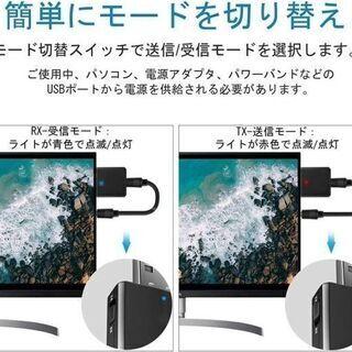 Bluetooth5.0 レシーバー トランスミッター …