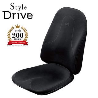 【ネット決済】MTG 骨盤サポートチェア Style Drive...