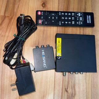 【ネット決済】地デジチューナーとHDMIへの変換器のセット