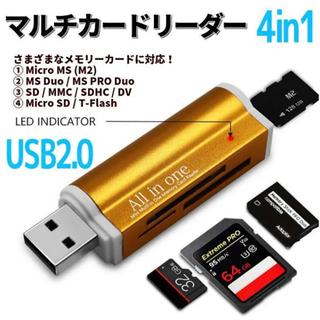 C015 15in1 マルチ カードリーダー  MS SD mi...