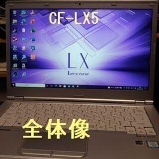【ネット決済・配送可】パナソニッ CF-LX5 WIN10 SS...