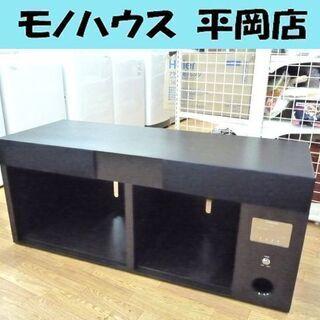 スピーカー付き TVボード 幅120×奥行46×高さ50.5㎝ ...