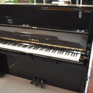ヤマハ中古アップライトピアノ U2H(1974年製造)