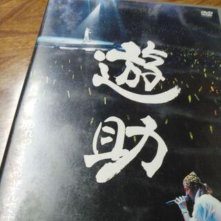 (中古 DVD)あれっ・・ぐうぜんですケド-遊助