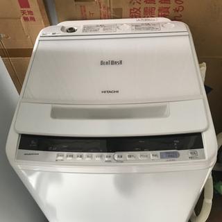 値引き☆【直接引取送料無料】日立 8kg洗濯機 BW-V80C ...