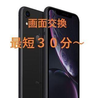 iPhone・アンドロイド・タブレット・Surface・Swit...