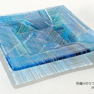鄭 継深(テイケイシン)ガラス作品展