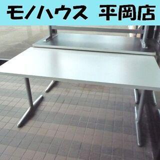 ミーティングテーブル 幅150×奥行75×高さ70㎝ ホワ…