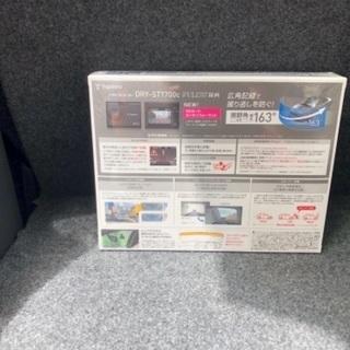 【ネット決済】ドライブレコーダー新品
