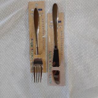 ナイフとフォーク  JTY437
