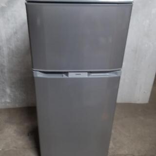 清掃、動作確認済! 日立 2ドア冷蔵庫 164ᒪ  2013年製...