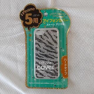 アイフォンカバー iPhone5用  JTY441