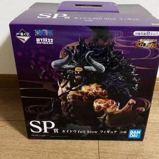 ワンピース一番くじ SP賞カイドウフィギュア