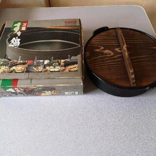 【中古品】すき鍋