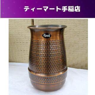 純銅製 槌目フラワーベース 大き目花瓶/花器 Epoch …