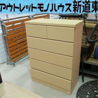 5段チェスト 長谷川産業 幅80cm 高さ111cm SEN80...