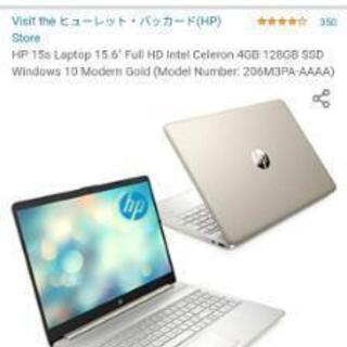 【ネット決済・配送可】(値下げ)[未使用ノートパソコン]HP 1...