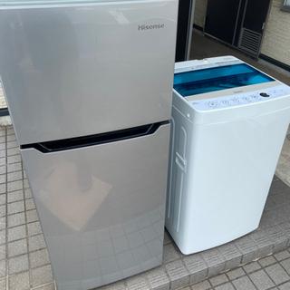 無料配送‼️最安10000円❗️お得な冷蔵庫、洗濯機のお任…