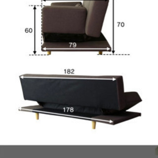 ソファ ベッド 2.5人掛け - 売ります・あげます