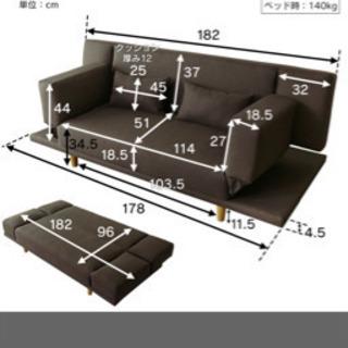 ソファ ベッド 2.5人掛け − 愛知県