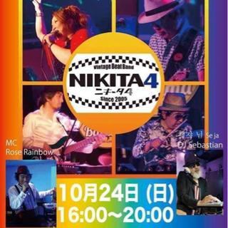 茅ヶ崎Live&Disco @Studio ONE🕺