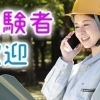 【研修制度充実】建築設計/週休2日/ノルマなし/時短勤務可/阿波...