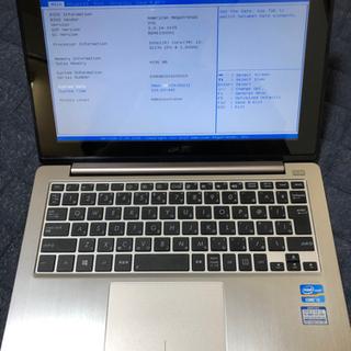 【ネット決済・配送可】値下げ中!ASUS VivoBook X2...