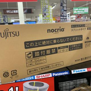 富士通 エアコン nocria ノクリア 2.2K   A…
